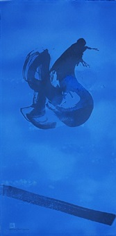 west wind, east water (blue) #3 by qin feng