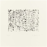 obama letter (from the portfolio artists for obama) by brice marden