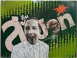 rauschenberg on sprite by pakpoom silaphan