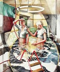 in the basin (im bassin) by martina alt-schäfer