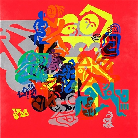 untitled (women painting 8) by ryan mcginness