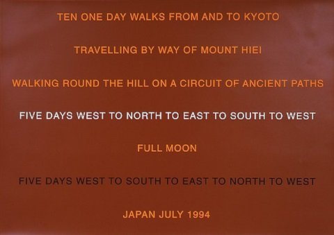ten one-day walks ... july 1994 by hamish fulton