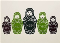 it's what's inside that counts (three colour) by hazel nicholls