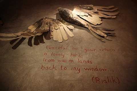 peaceful be your return o lovely bird, from warm lands back to my window by achia anzi
