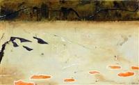 footsteps in the sand by jürgen möbius