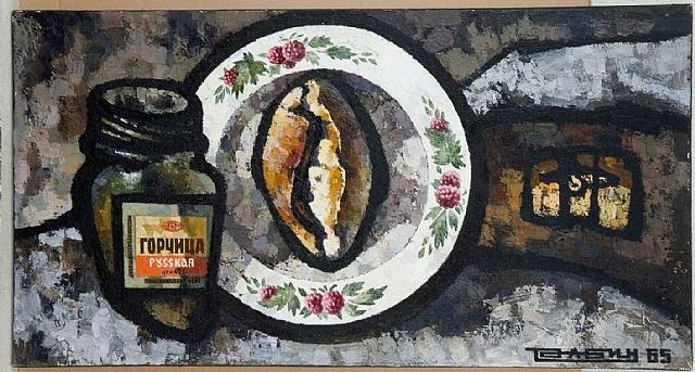 russian mustard by oskar rabin