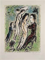 jeunesse by marc chagall