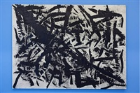 blackk (large painting l) by anne-lise coste