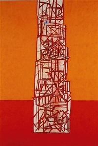 studio tower (pc0713) by tony bevan