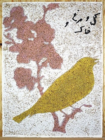 yellow bird, the rose and the soil by reza derakshani