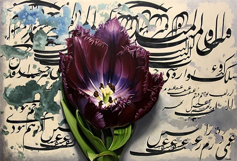 tulip by ismail acar