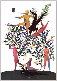 untitled (hands grow) by balint zsako