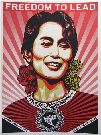 aung san suu kyi by shepard fairey