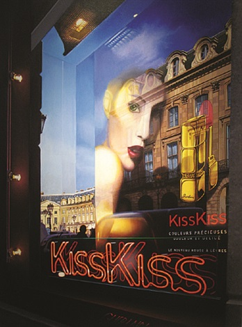 kiss kiss, place vendôme, twilight by tom blackwell