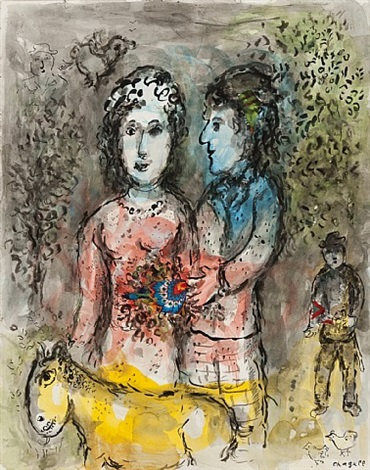 rencontre des amoureux (meeting of the lovers) by marc chagall