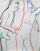 pair by irving kriesberg