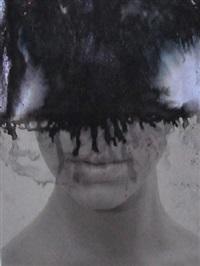 schizophrenia 3 by halim al-karim