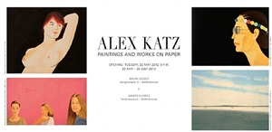 invitation card by alex katz