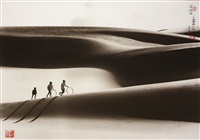 playing with hoops, vietnam by don hong-oai