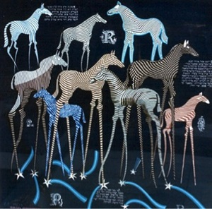 serenata equinofebrifuga by pedro friedeberg