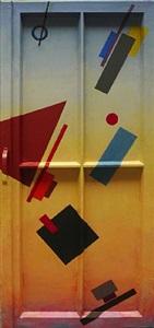 """aus der serie """"fenster"""", lxxxviii by ivan chujkov"""