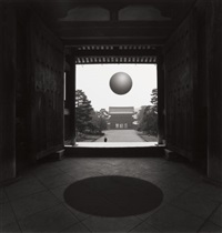 pagoda window with sphere by jerry uelsmann