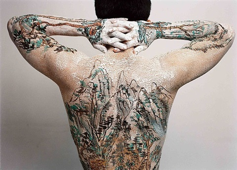 chinese landscape - tattoo by huang yan