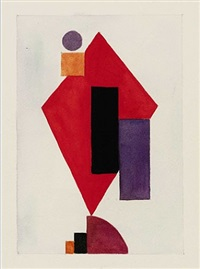 after kasimir malevich by sherrie levine