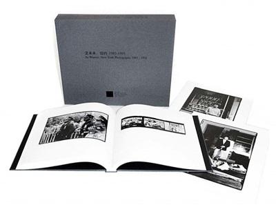 ai weiwei: new york photographs 1983 - 1993 by ai weiwei