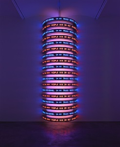 monument by jenny holzer