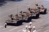 tiananmen square by jeff widener
