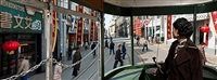 nanjing road tram (ten thousand waves) by isaac julien