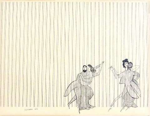 the waltz by saul steinberg
