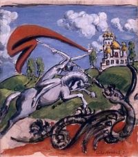 st. george slaying the dragon by ilya ivanovich mashkov