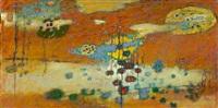 sky of mind by rick stevens