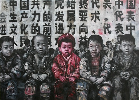 sitting before the propaganda by li tianbing