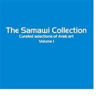 selections from the samawi collection: volume i