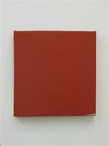 folded-over painting (red) (#2) by steve riedell