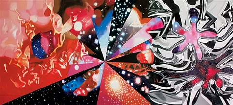 geometry of fire by james rosenquist
