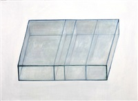 a series of glass boxes by liao fei