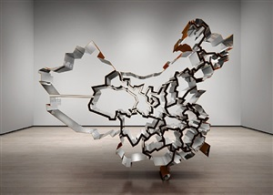 free standing china by ron arad