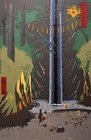 fudo falls, oji, after hiroshige by vik muniz