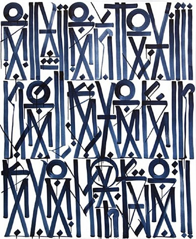 wind by retna