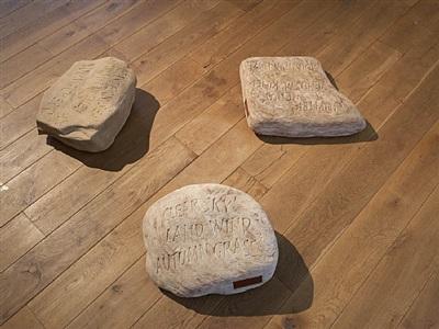three inscribed stones by ian hamilton finlay