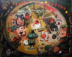 circus by tengiz mirzashvili