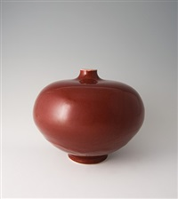 heart form vase, copper red glaze by brother thomas