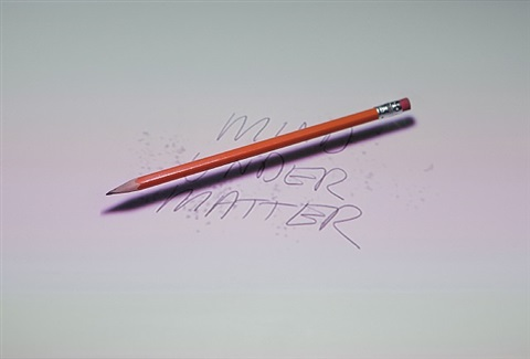 floating pencil by peter sarkisian