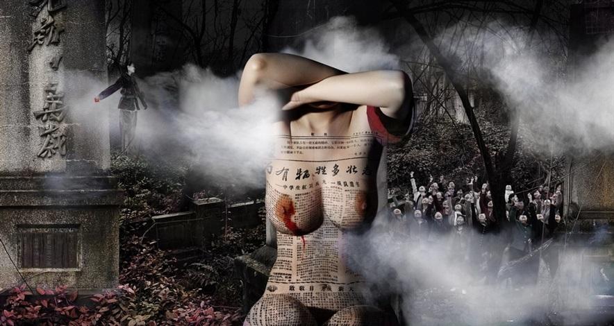 sacrifice《祭》no 27 by tian taiquan