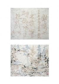 digital-no.10-sa-42(a)(b) by wang tiande