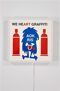 we heart graffiti by todd james